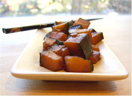 Asian-Spiced Kabocha Squash (Vegan and Gluten-Free